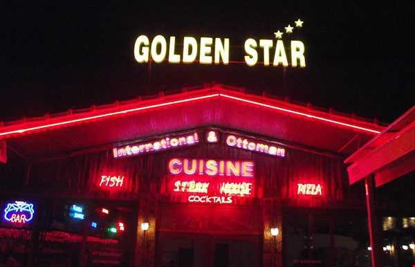 Golden Star Hotel Side